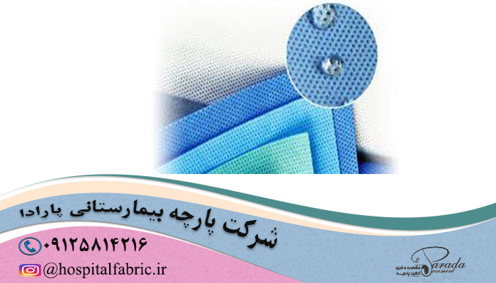 کارخانه تولید پارچه اسپان لس در اصفهان